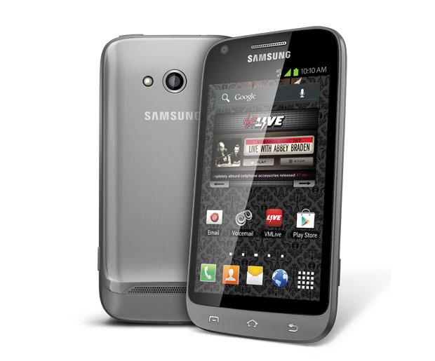 Samsung Galaxy Victory 4G LTE