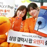 Samsung unveils Orange Galaxy Pop in South Korea thumbnail