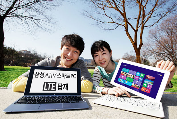 ATIV Smart PC in South Korea