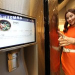 Samsung launches Zipel T9000 Refrigerator with LCD in South Korea
