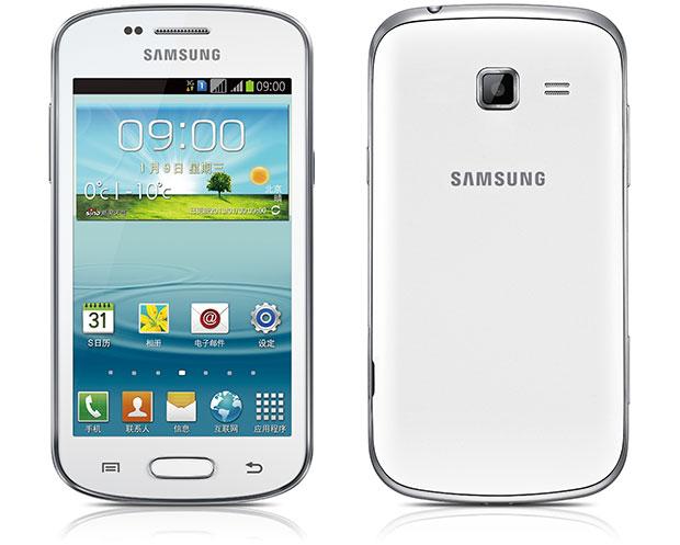 Samsung Galaxy Trend Duos II