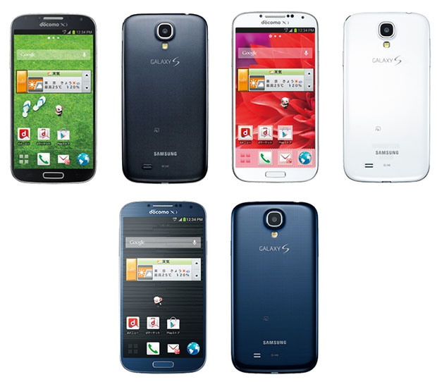 Samsung Galaxy S4 in Japan