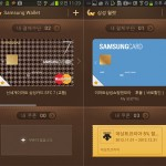 Samsung Wallet app now available in South Korea and US thumbnail