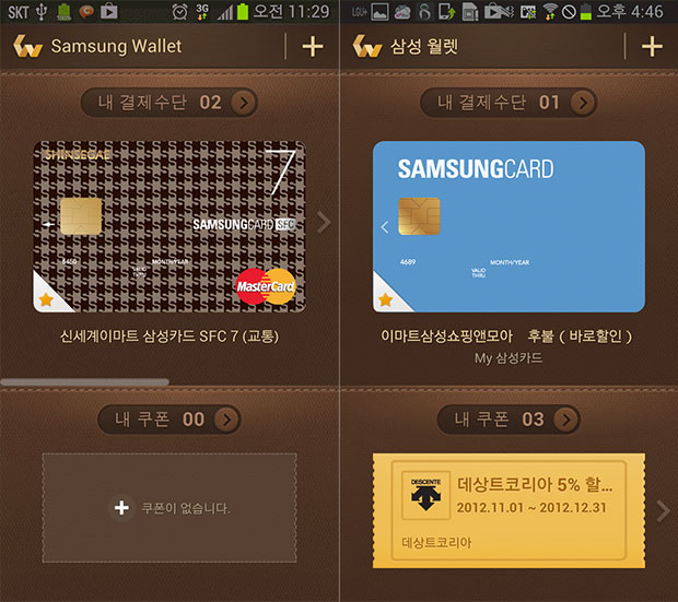 wallet-app