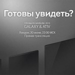 Premiere 2013 teaser hints at ATIV Books and ATIV One?