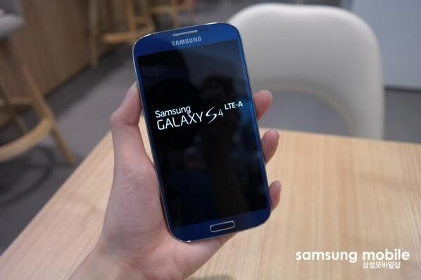Galaxy S4 LTE-A leak