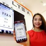 Galaxy S4 LTE-A SKT