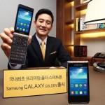 Galaxy Golden (SHV-E400)