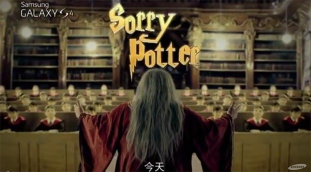 sorry-potter