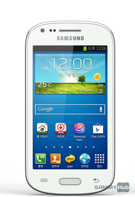 Galaxy 070 (YP-GI2)