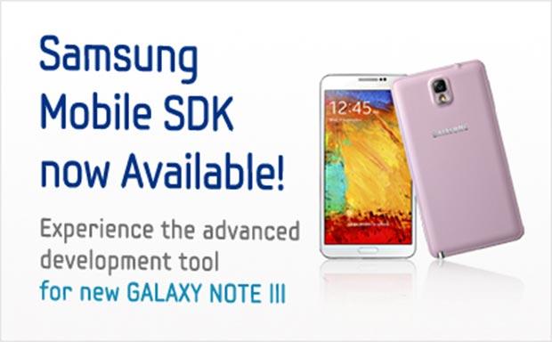 mobile-sdk