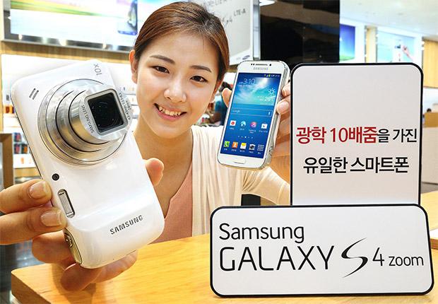 Galaxy S4 zoom South Korea