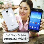 Samsung launches Galaxy S4 Active in South Korea
