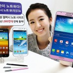 Samsung ships 10m Galaxy Note units in South Korea
