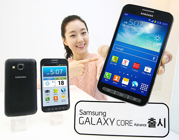 Galaxy Core Advance in Korea