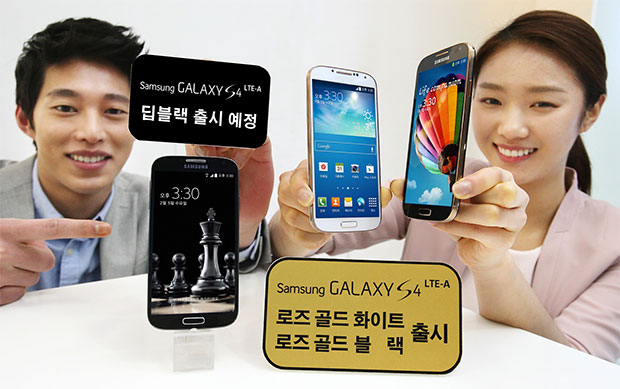 Galaxy S4 Rose Gold and Black Editions