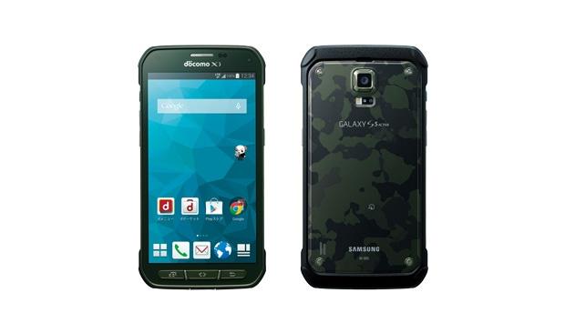 NTT Docomo announces Galaxy S5 Active, Galaxy Note Edge ...