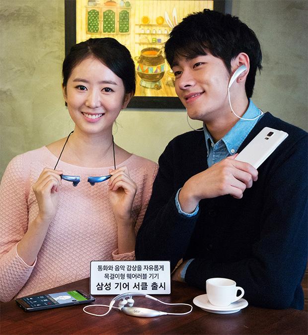 Samsung Releases Gear Circle In South Korea Sammy Hub