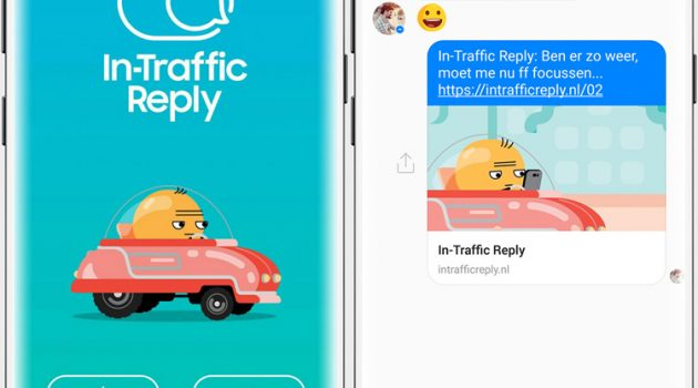 In-Traffic Reply is like S Bike Mode for cars