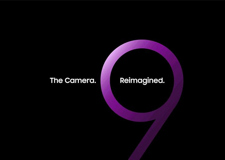 Galaxy S9 Invite