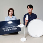Samsung Biorhythmic LED Lighting