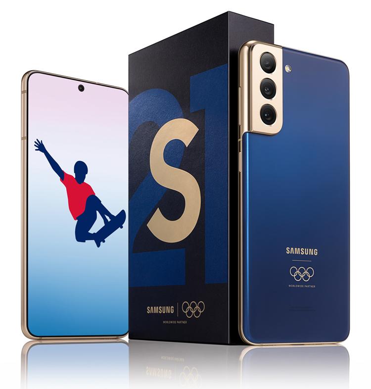 Galaxy S21 5G Tokyo 2020 Athlete Phone